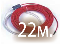 4) Теплый пол Thermocable 22 м. 420 вт.